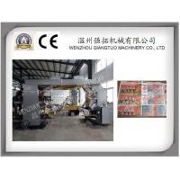 high speed 4 Colours toy money flexographic printing machine