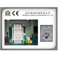 Buy cheap YTB600-2000mm Six Colours Nonwoven flexographic printing machine from wholesalers