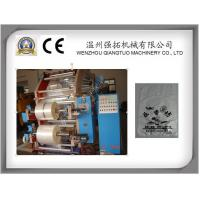 Buy cheap high speed plastic film printing machine (120m/min) from wholesalers