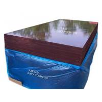 Buy cheap Film-coated Plywood 1 product
