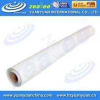 Buy cheap BS-150GN,NON-WATERPROOF GLOSSY PP SYNTHETIC PAPER FOR DYE INK,INKJET MEDIA product