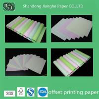 China colorful offset paper wholesale
