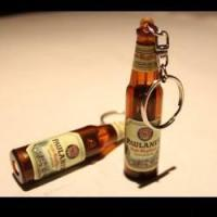 Buy cheap Projector Keychain product