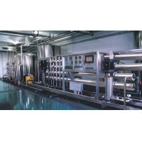Buy cheap Nanofiltration water treatment equipment product