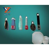 Buy cheap Lifecasting Silicone Silicone Ink for wristband product