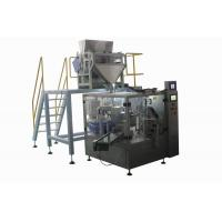 Buy cheap Rotary Filling and Sealing Machine YHXZ6-1 Rotary Filling And Sealing Machine product