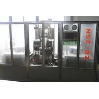 Buy cheap Vacuum Packaging Machine ZB25N Vacuum Packing Machine For Four Side Seal Bags product