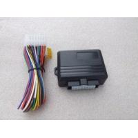 Buy cheap power window closer system 05 from wholesalers