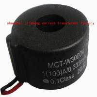 Buy cheap current transformer MCT-W30004 1(100)A/0.333mA product