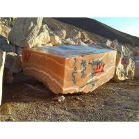 Buy cheap Orange Onyx Blocks, Yellow Onyx Blocks Iran product