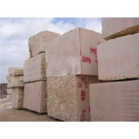 China Egyptian Marble Block, Egypt Beige Marble on sale