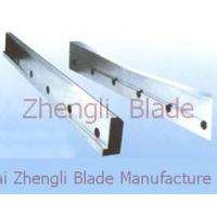 China 2955. HOT SHEARING MACHINE TOOL, THE CUT THE LONG HOT CUTTER,THERMAL CUTTING TOOL Blade on sale