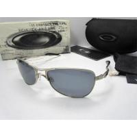 Buy cheap 2012 latest Custom Oakley Sunglasses Crosshair 11-826-silver frame product