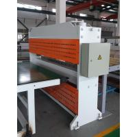 Buy cheap ABS HIPS/GPPS refrigerator sheet extrusion line product