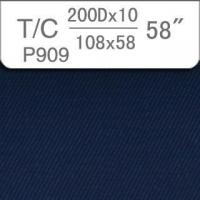 Buy cheap INTERWEAVED FABRIC P905 product
