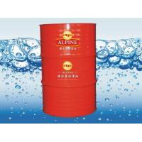 China CF-3210 semi-synthetic cutting fluid on sale