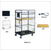 Buy cheap Logistics trolley product