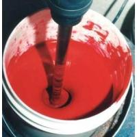 China Liquid Color for Plastic Processing on sale