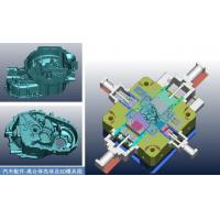 Buy cheap Mould design 3D- Automobile part product