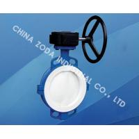 Buy cheap Wafer Type PTFE Lined Butterfly Valve product