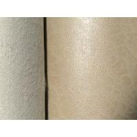 PVC Leather Synthetic Leather