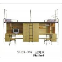 Buy cheap college student bunk bed flat bed from wholesalers