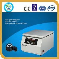Buy cheap TG-18 Desktop high speed lab low price of centrifuge product