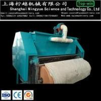 Buy cheap NY-520 Best selling designer cotton carding machine price product