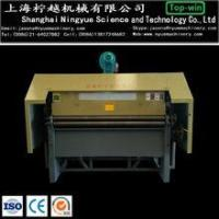 China NY-520 Best selling designer wool carding machine price on sale