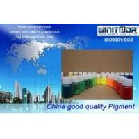 Buy cheap wholesale multi color pigment with high quality for Arab product