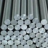China Stainless Steel Round Bar wholesale