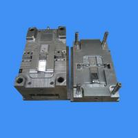 Buy cheap Plastic Mould Mould/MA13 product
