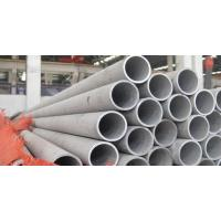 Buy cheap Seamless Precision Steel Tubes ASTM A270 Seamless Stainless Steel Tube-Welded Stainless Steel Tube product