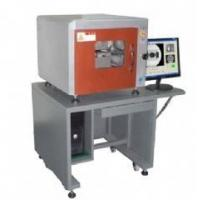 Buy cheap Desk type X-RAY WZ-3000 product