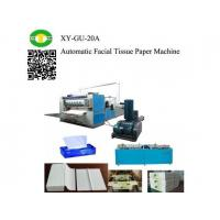 Buy cheap Automatic Facial Tissue Paper Machine product