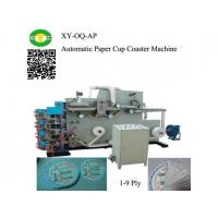 Buy cheap Automatic Paper Cup Coaster Making Machine product