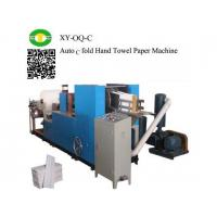 Buy cheap Automatic C-folding Hand Towel Paper Machine product