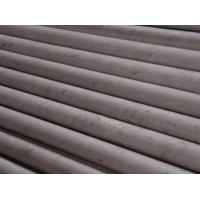 Buy cheap Stainless Steel Seamless Pipe TP444,446,409 product