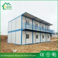Buy cheap 20ft Dismantled Container House with CE product