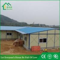 Buy cheap Pefab home/house 2016 new style for option product