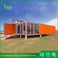 Buy cheap Shipping Container Glass House/ Prefab Modern Modular Prefabricated Holiday Homes product