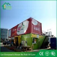 Buy cheap Customized Prefabricated Shipping Container Resturant product