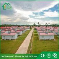 Buy cheap Qatar Well-designed Prefabricated House Movable Homes product