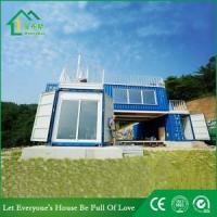 Buy cheap 40ft Overseas Shipping Container Homes Prefabricated Mobile Container Villa product