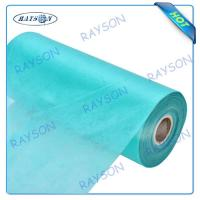 Nonwoven for hospital disposable curtain fabric