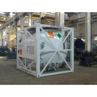 Buy cheap ISO Tank Container product