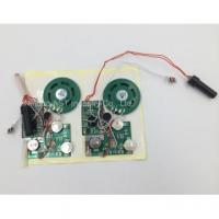 Buy cheap Recordable sound module S-3024B product