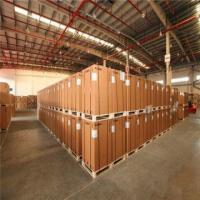 Buy cheap Collect Cargo from wholesalers