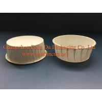 Buy cheap White Baking Cup product