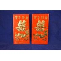 Red packets (RP4)